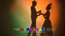 """Театр тіней """"ДИВ"""", тeaтp cвiтлa i тiнi y Львовi, Theatre of Shadows in Lviv, Театр теней Львов"""
