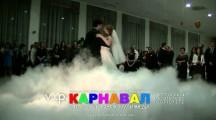 """Важкий дим на перший танець, низький дим на весілля, низький туман – ресторан """"Галицька корона"""""""